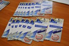 W OHP w Wodzisławiu odbędzie się giełda pracy EKO-OKIEN