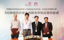 China Unicom i Huawei podpisali umowę  w sprawie warstwowania sieci 5G