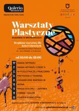 Atrakcje dla najmłodszych i nie tylko w Akademii w Bronowicach