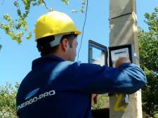 ENERGO-PRO Georgia zwiększa efektywność działań dzięki IFS Applications