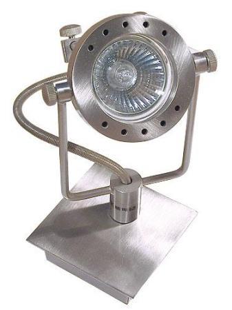 Lampka halogenowa