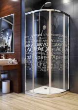 Jak zachować intymność domowej łazienki?