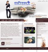 exPress Dziennikarska Agencja Usługowa